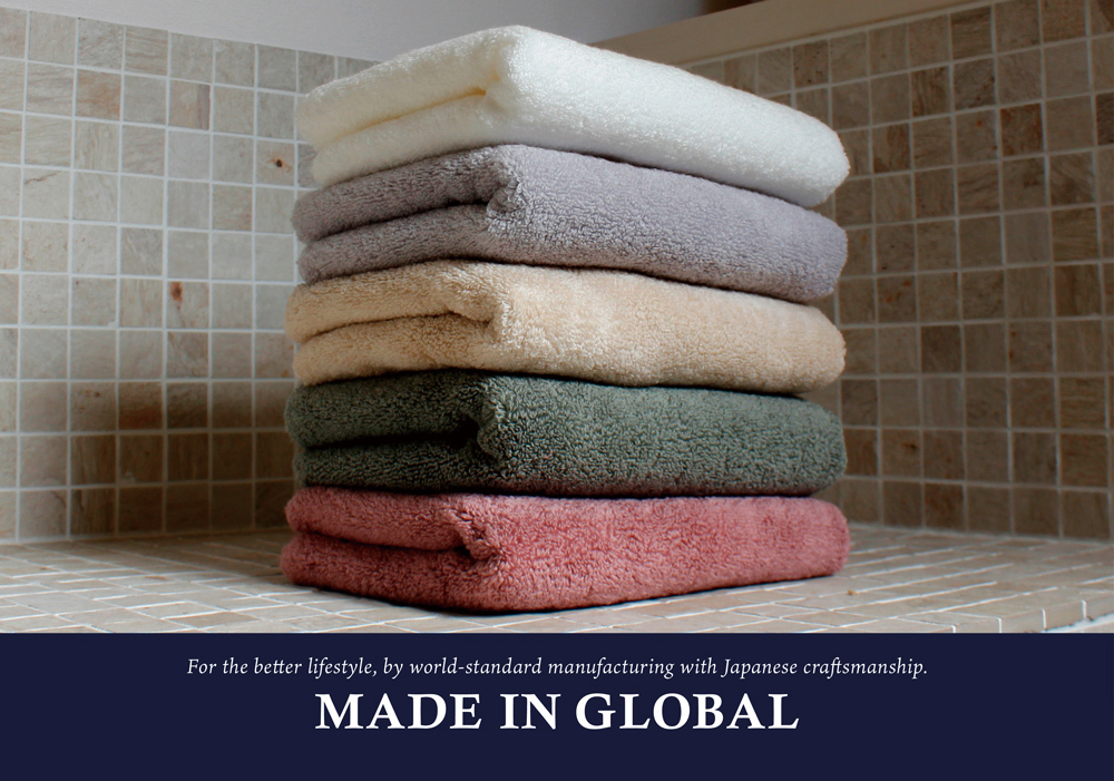 MADE IN GLOBAL