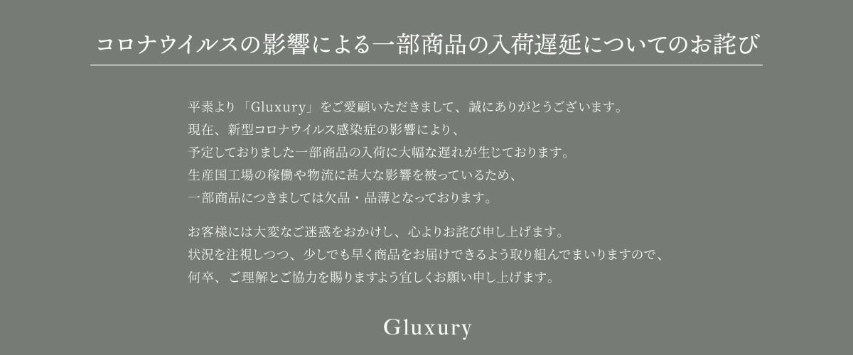 gluxury_0623.jpg