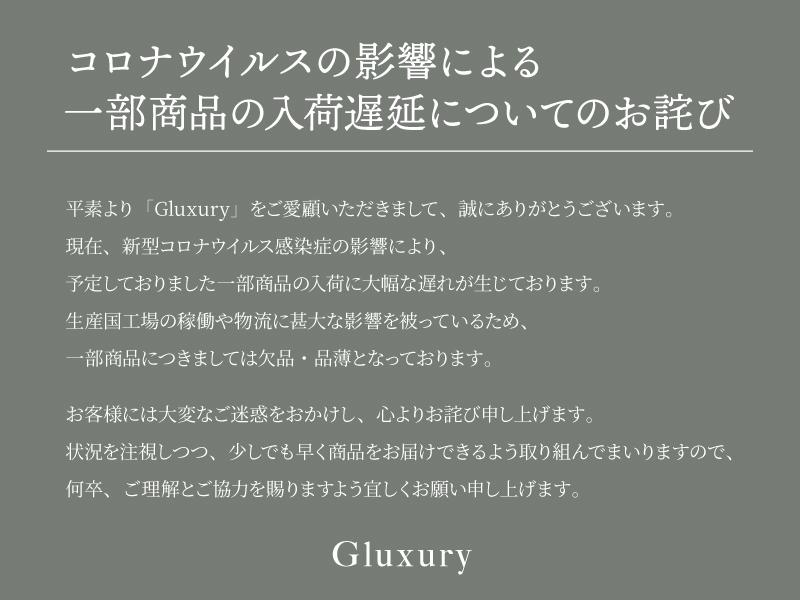 gluxury_0623sp.jpg