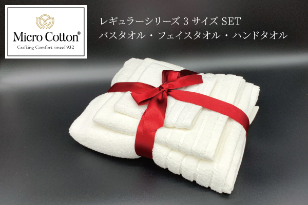 /mc-gift-rg-bfh