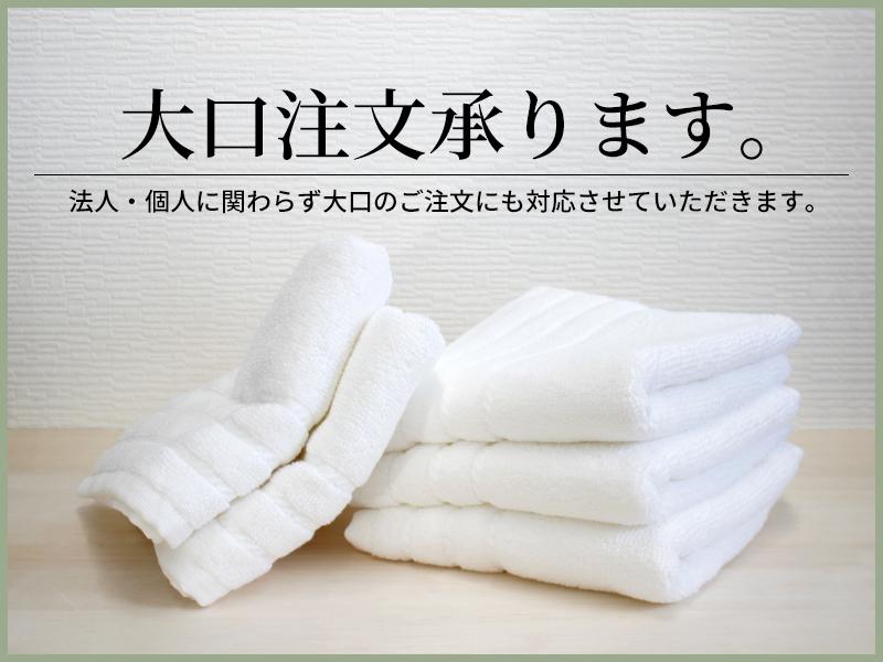 mc_banner04.jpg