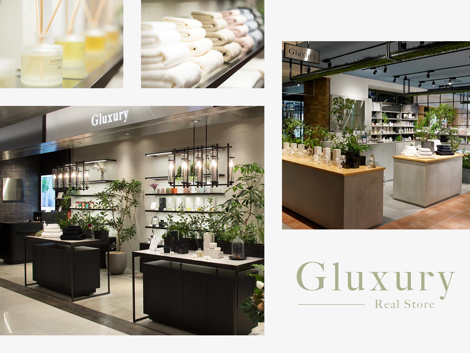 Gluxury(グラジュリー)実店舗のご紹介