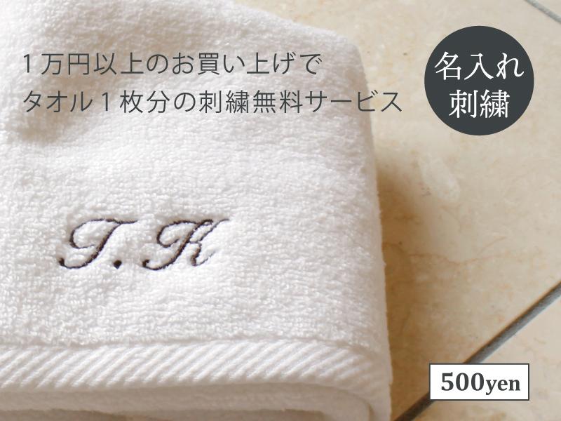 top_slide_embroidery_sp.jpg