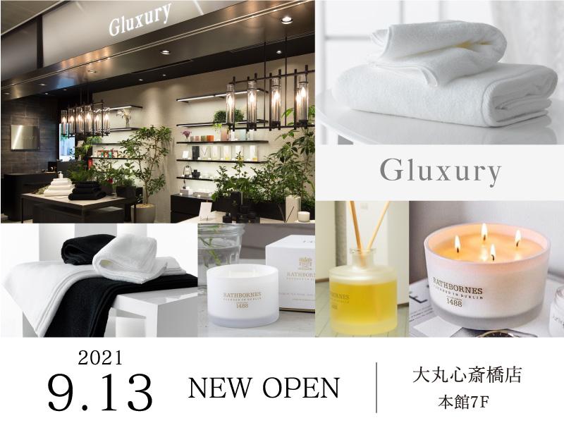Gluxury大丸心斎橋店 9/13オープン