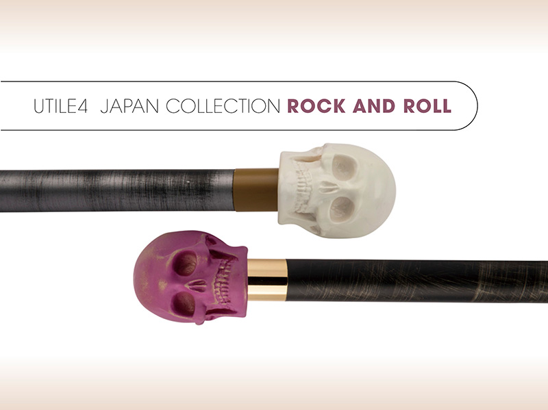 ROCK AND ROLLシリーズ